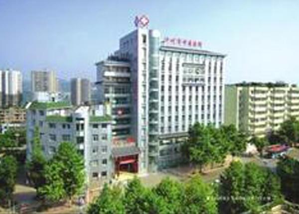 泸州市中医医院